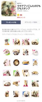 Screenshot_20191218-153308_LINE.jpg